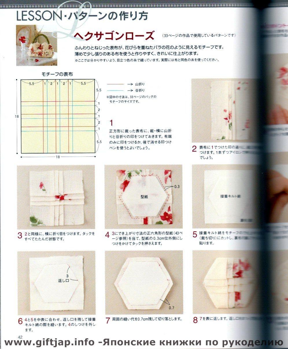 Японские тети и зитья 9 фотография